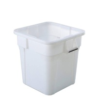 106L Plastic Square Container - White